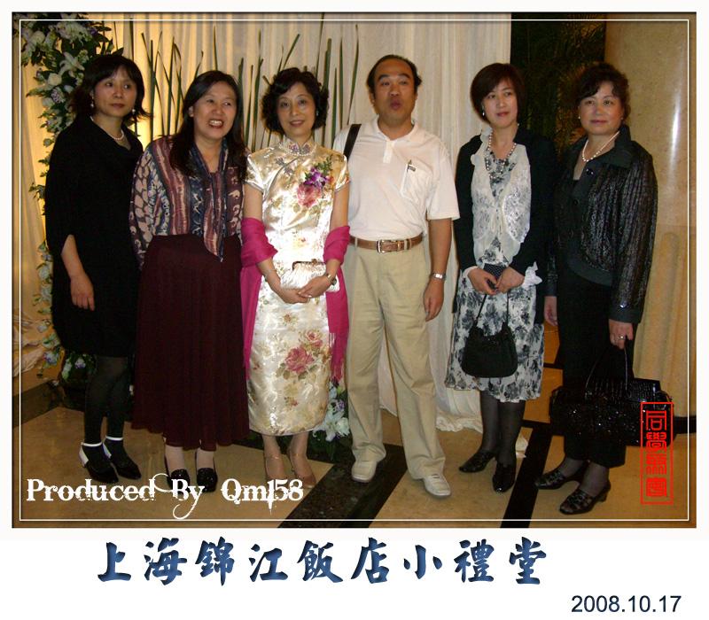 海归聚会 - QM158 - .